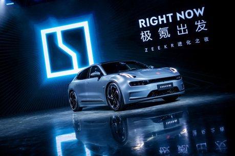 2021上海車展/吉利汽車新品牌 極氪Zeekr 001豪華獵跑電動車 續航可達700公里!