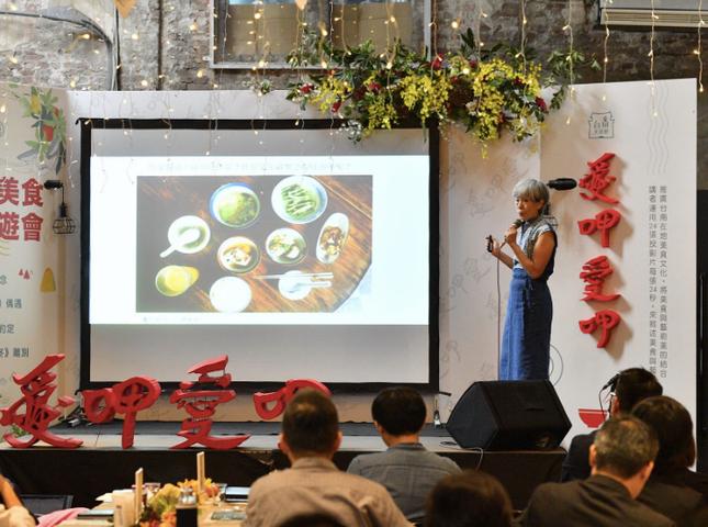 「台南早餐生活節」將舉辦第三屆「愛呷愛呷早餐論壇」,以7個視角透視台南府城400...