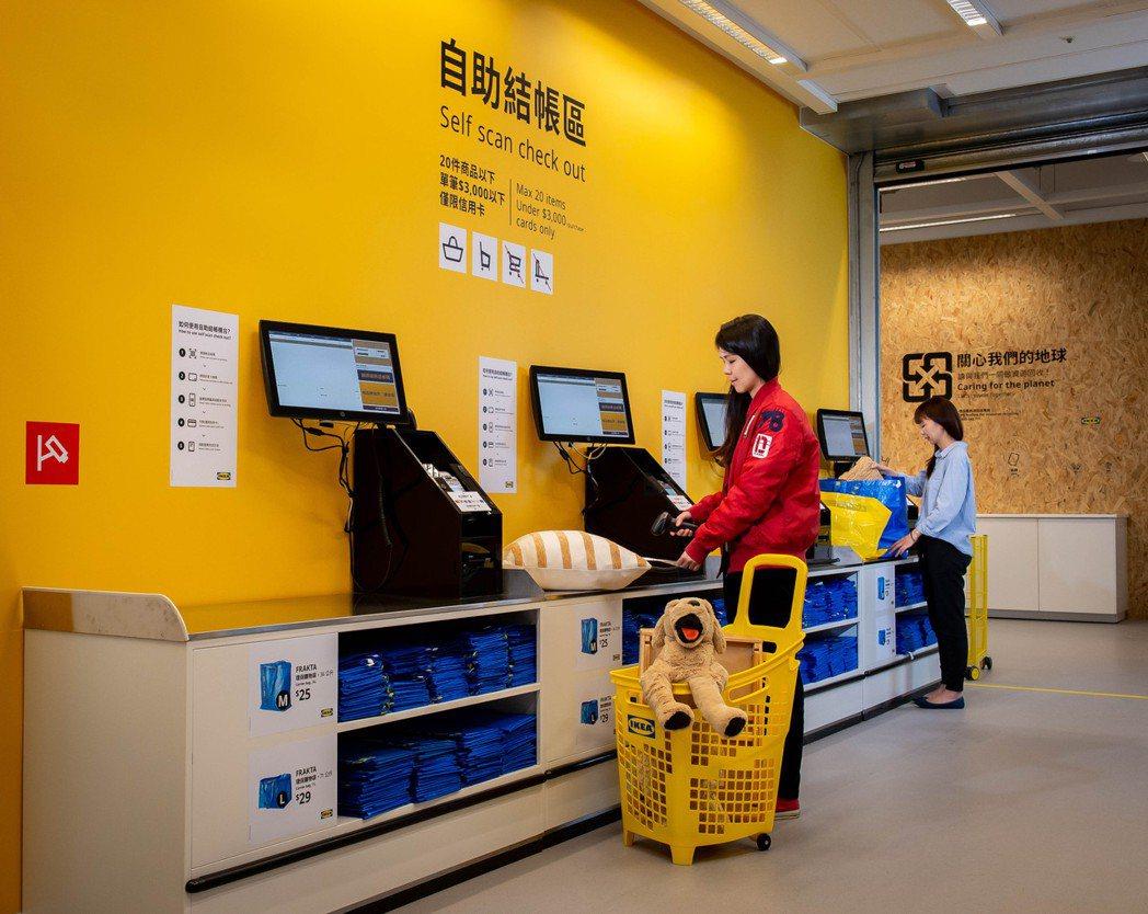 IKEA內湖店首度導入自助結帳櫃檯。圖/IKEA提供