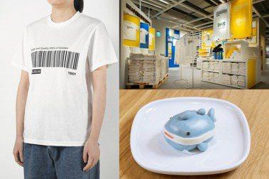 IKEA內湖店新開幕5大亮點!限定條碼T恤、芝麻鯊鯊包搶先看,展間設計小坪數大利用