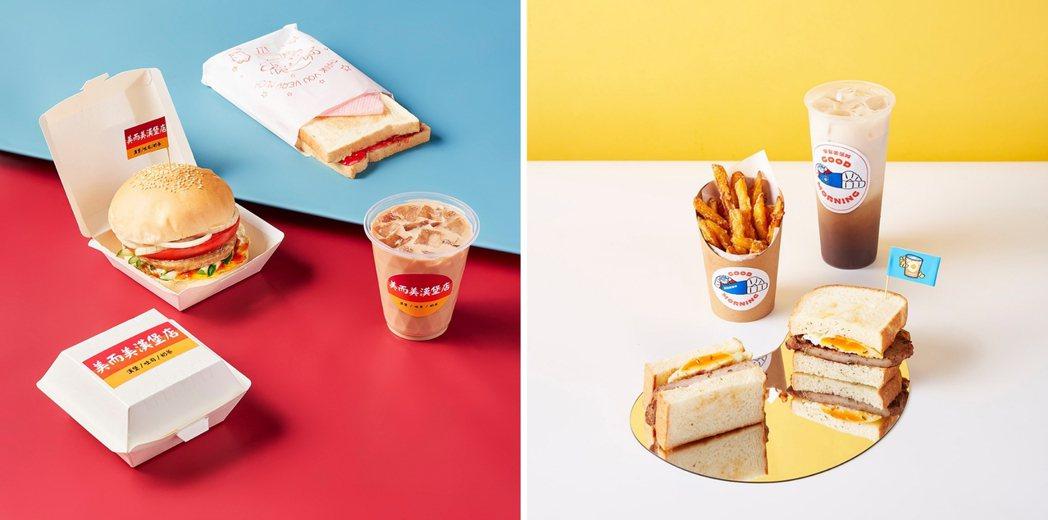 美而美漢堡店餐點限復刻餐點(左)與早安美芝城概念快閃店限定聯名餐點(右)。 圖/...