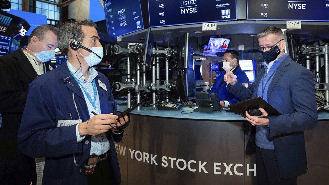 美股三大指數連續第二日走低。美聯社