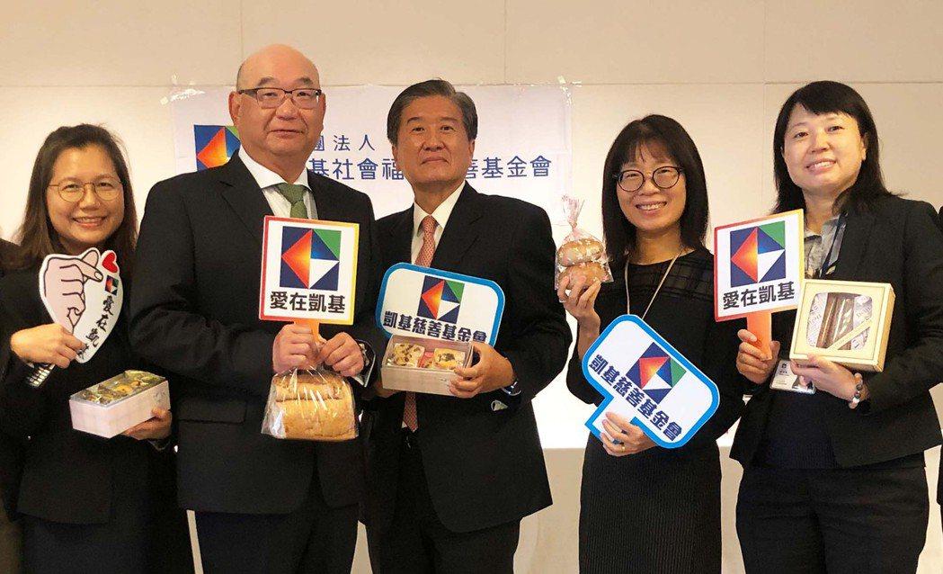 凱基證券支持庇護工場,由總經理方維昌(左二)帶領員工每月定期定額做公益,協助身心...