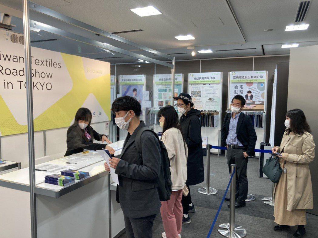 臺灣紡織品東京展示會會場。 紡拓會/提供