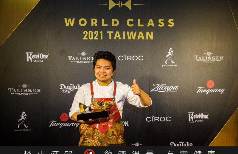 2021年World Class世界頂尖調酒大賽台灣區決賽,由To Infinity and Beyond張哲瑋獲得冠軍。圖 / Diageo提供。提醒您:喝酒不開車、開車不喝酒。