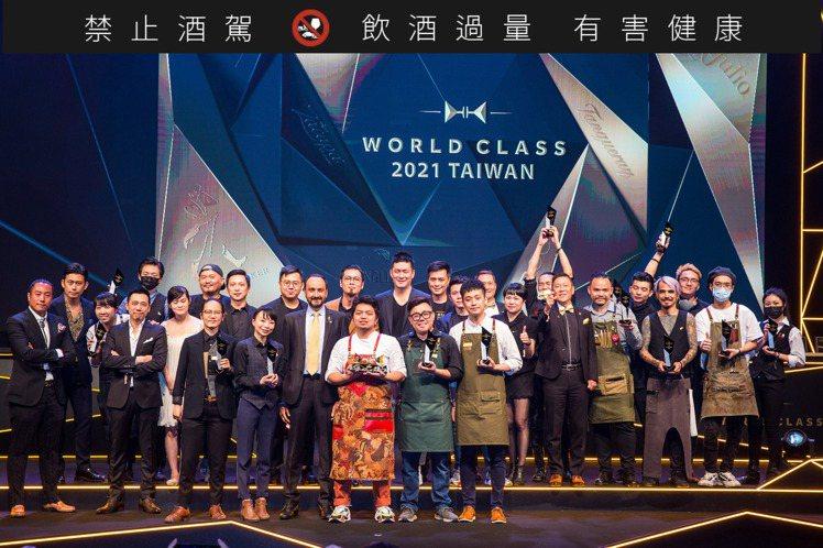 大賽結束後,包含參賽選手、評審、歷屆冠軍、Diageo品牌大使與重要產業人士,一...