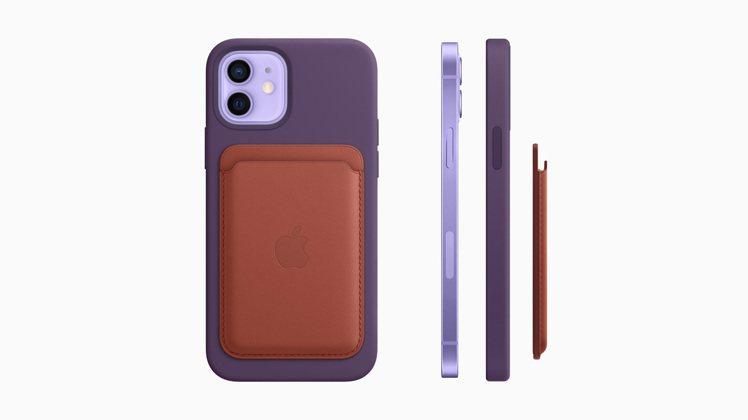蘋果也同步推出紫色系的MagSafe配件。圖/蘋果提供