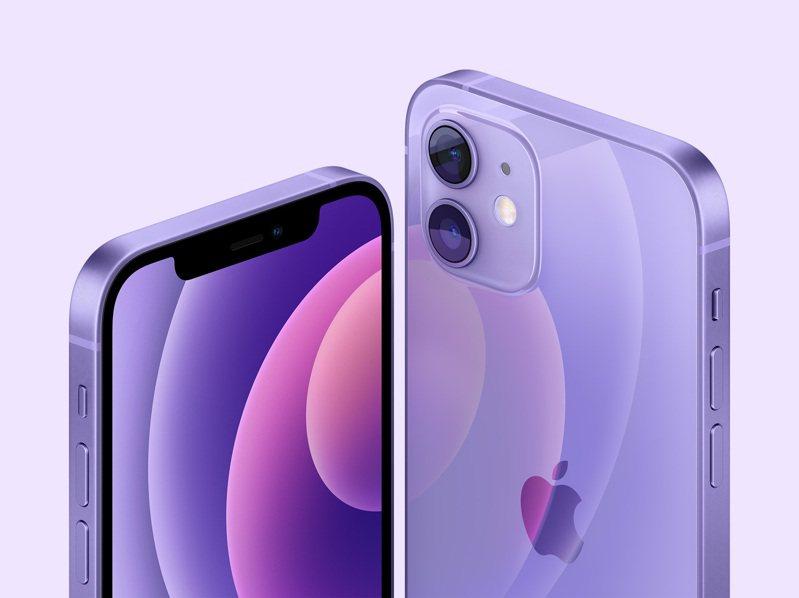蘋果在春季發表會中驚喜亮相夢幻紫色版的iPhone 12和iPhone 12 mini。圖/蘋果提供