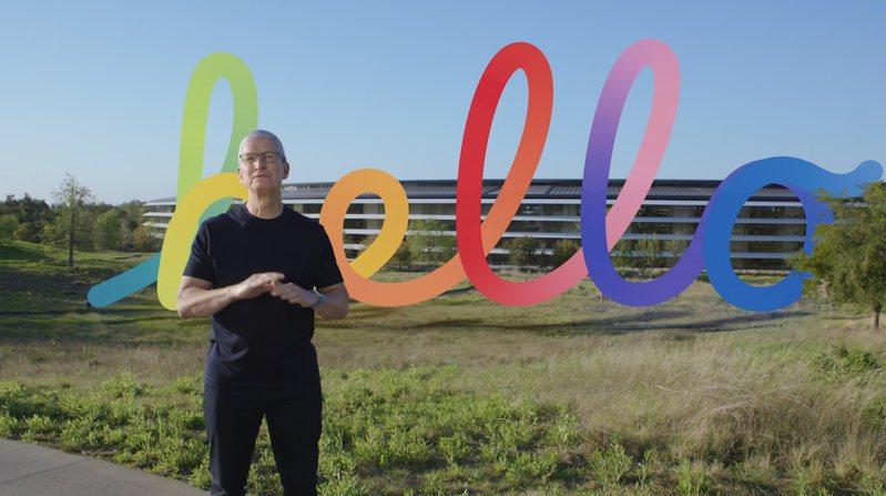 睽違半年,Tim Cook再度在Apple Park為全球用戶舉辦線上發表會。圖/蘋果提供