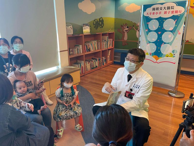 陽明交大醫院小兒科設有候診閱覽室,鼓勵家長陪伴親子共讀,讓孩子感受溫暖與愛。圖/醫院提供