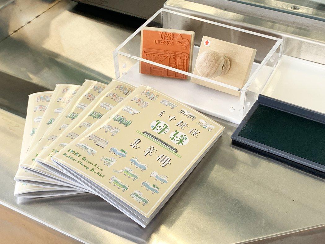 中捷公司特別設計首款綠線集章冊,慶祝正式通車免費送,4月26日起只要至各車站詢問...