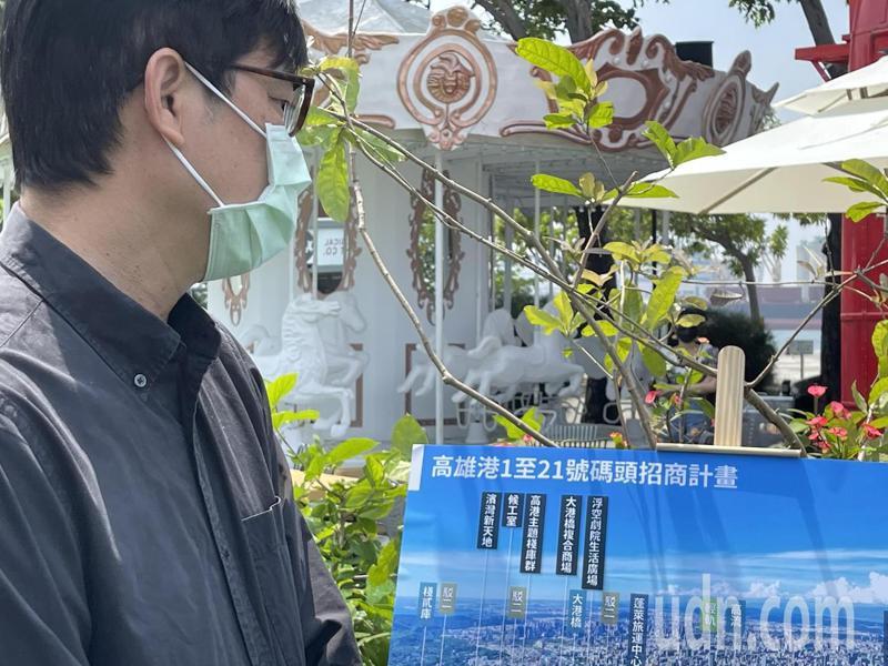 高雄市長陳其邁今早視察蓬萊港區開發進度。記者王昭月/攝影