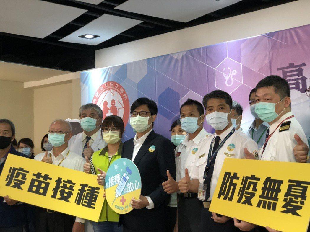 高雄市長陳其邁日前率市府同仁到市立民生醫院打AZ疫苗。本報資料照片