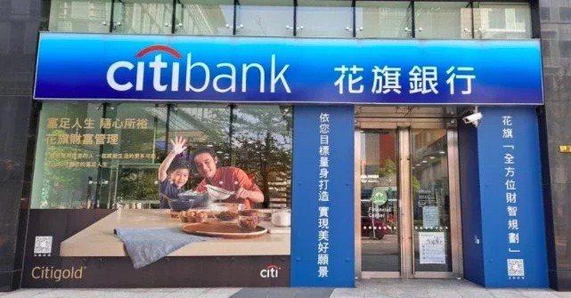 花旗銀今強調,出售台灣消費金融業務,目前尚未確定特定買家。 圖/花旗銀行提供。