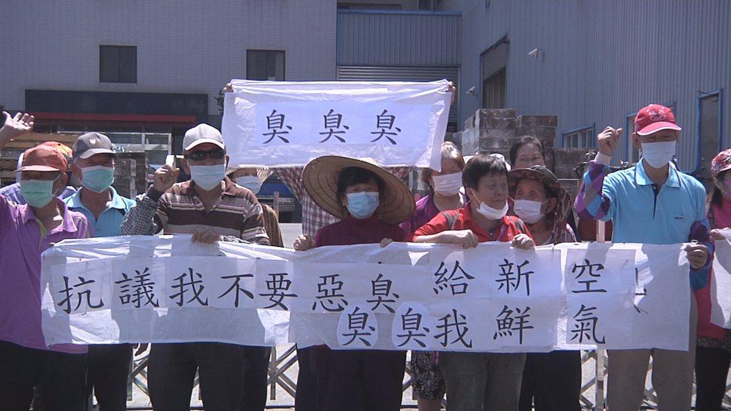 新埔鎮內立里居民今天到金屬工廠前抗議,指工廠排放惡臭氣味影響健康。記者巫鴻瑋/翻...