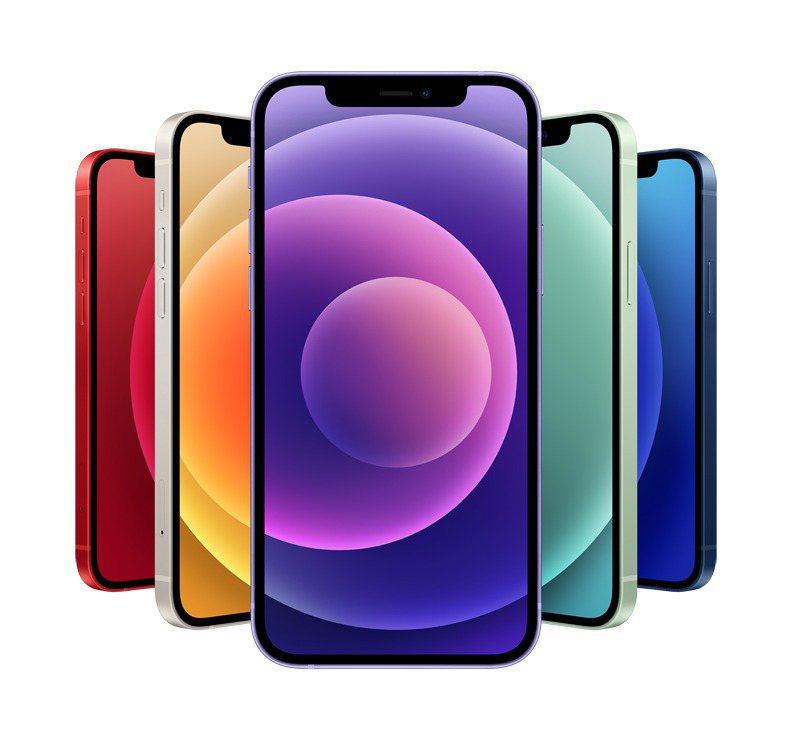 蘋果全新紫色iPhone 12、iPhone 12 mini夢幻現身,遠傳門市即刻開放預約登記。照片/遠傳提供