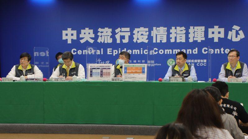 指揮官陳時中(中)表示,這兩名機師本土感染的機會「微乎其微」。圖/指揮中心提供