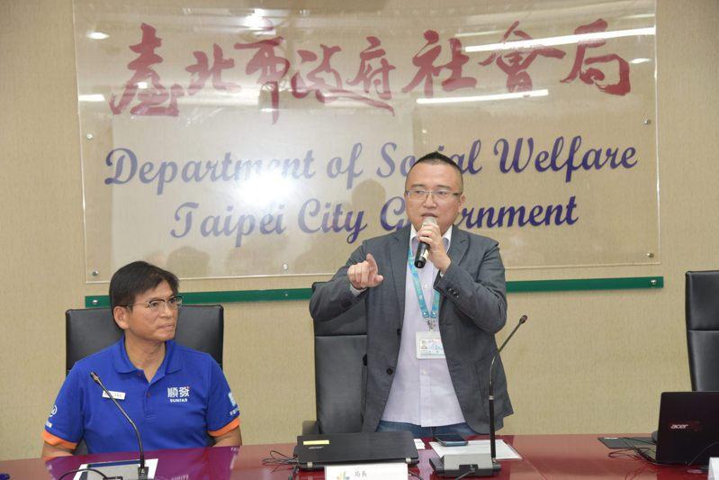 社會局表示,自110年5月1日起至110年5月31日止受理申請,將補助低收入戶1000戶,中低收入戶300戶。圖/台北市社會局提供