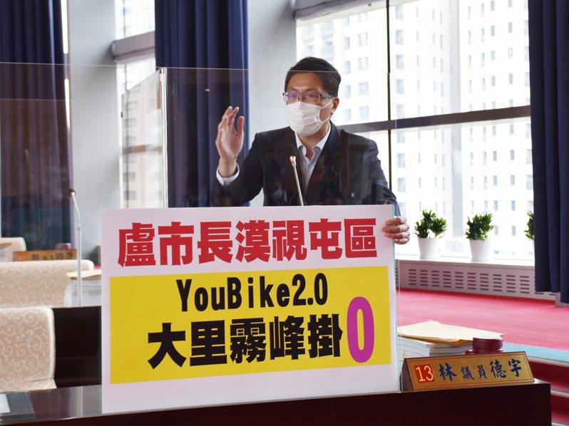 台中市iBike升級2.0系統,目前已佈建200站;民進黨議員林德宇質疑,新站點有城鄉差距,大里、霧峰2.0站掛零。圖/林德宇提供