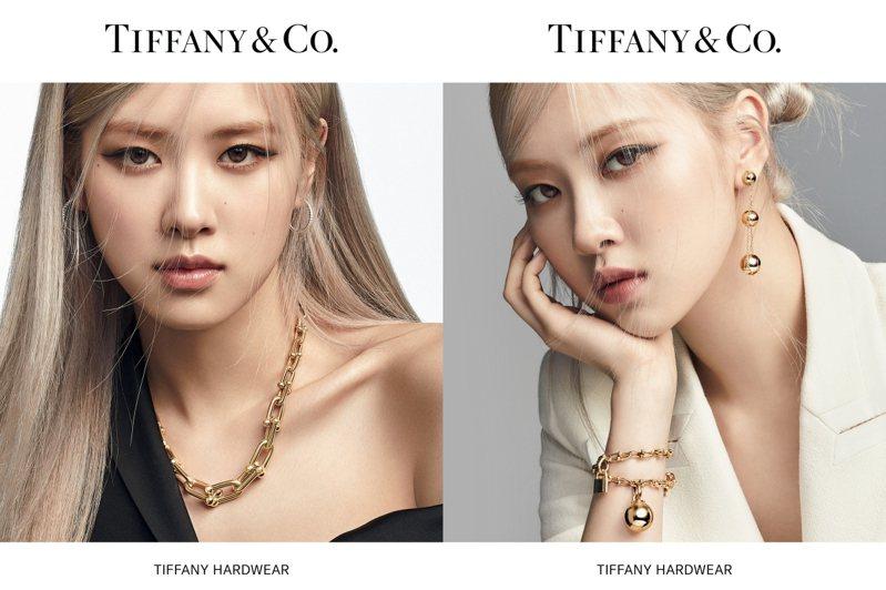 BLACKPINK成員ROSÉ成為TIFFANY全球品牌代言人。圖/Tiffany提供