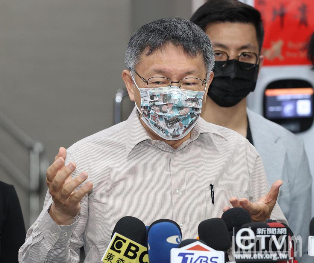 台北市長柯文哲表示街道改名難度高,如果條例要送議會更改,市府還要研擬相關作法。記...