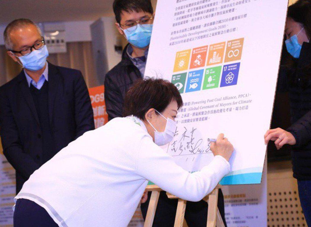 台中市長盧秀燕今年1月在綠色和平見證下簽署氣候緊急宣言。圖/台中市新聞局提供