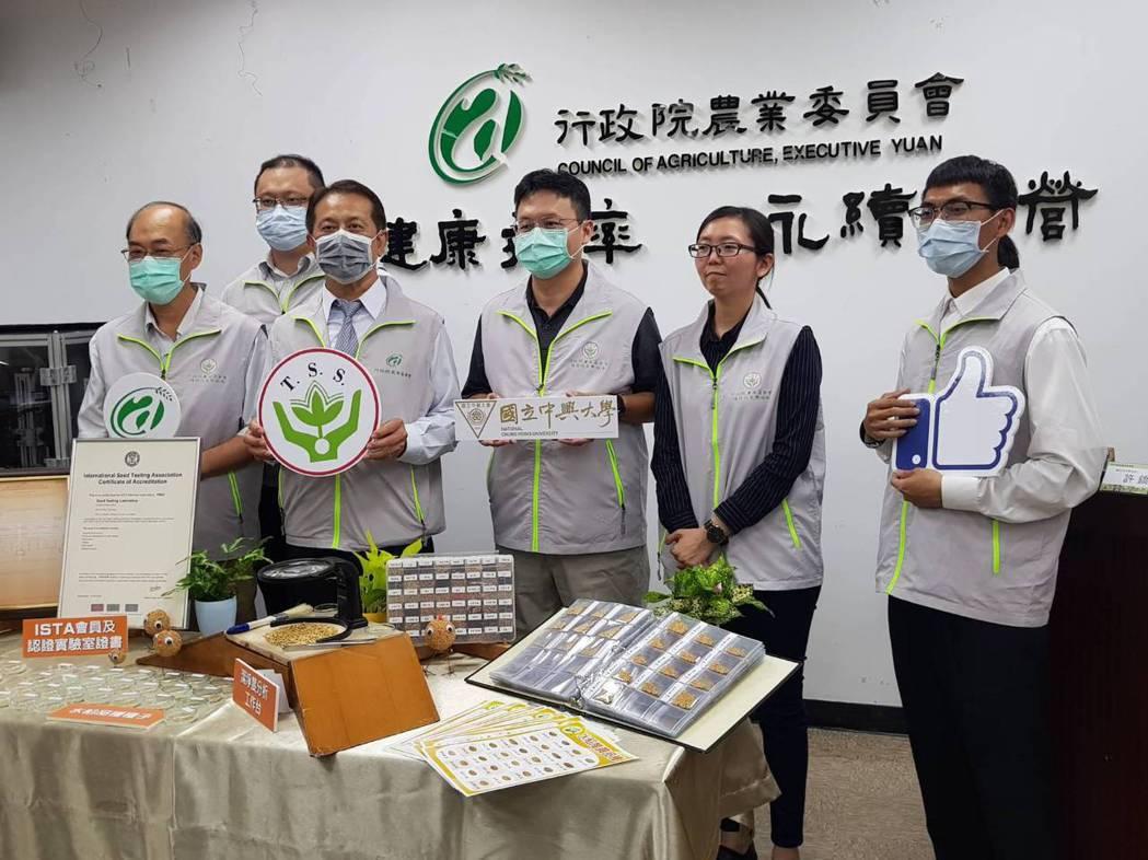 農委會種苗場與國立中興大學合作,從原型機開始,經過7年研發完成最新一代水稻種子品...