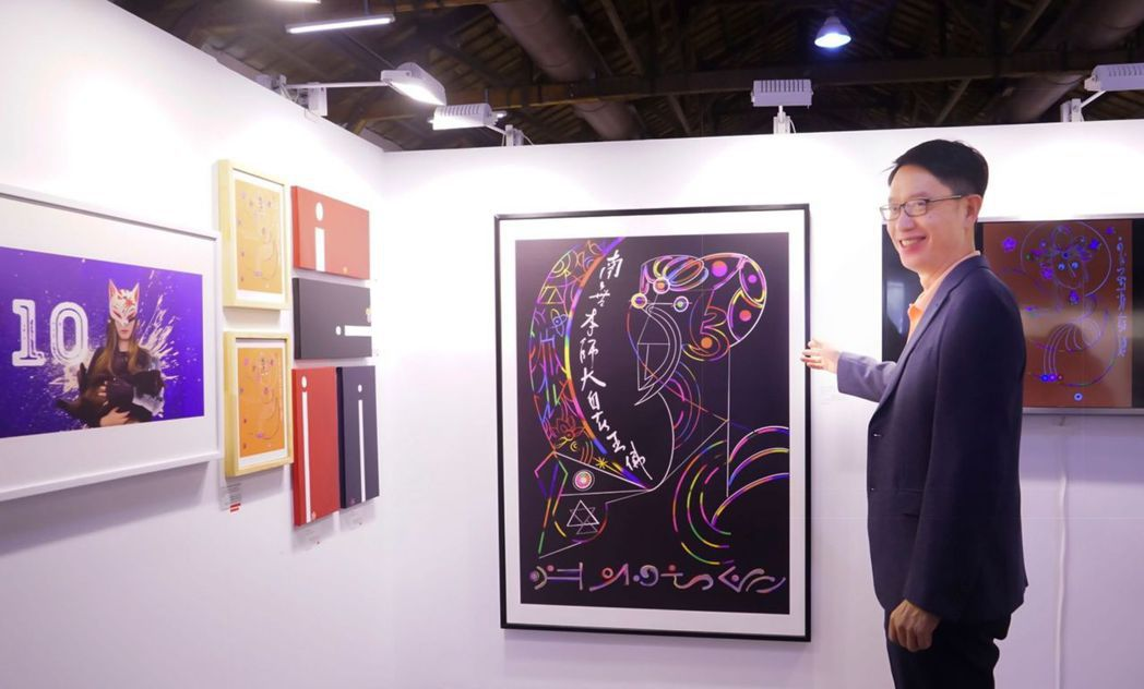 台北新藝術博覽會執行總監鄭鈞元在松菸預展現場分享NFT加密藝術的各種眉角。   ...