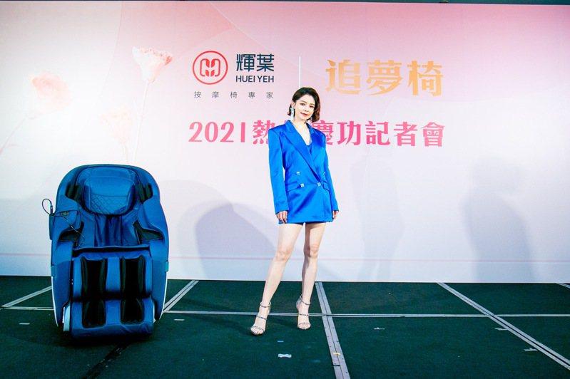 輝葉代言人徐若瑄大方分享保持健康與維持傲人美腿的秘訣。圖/輝葉提供