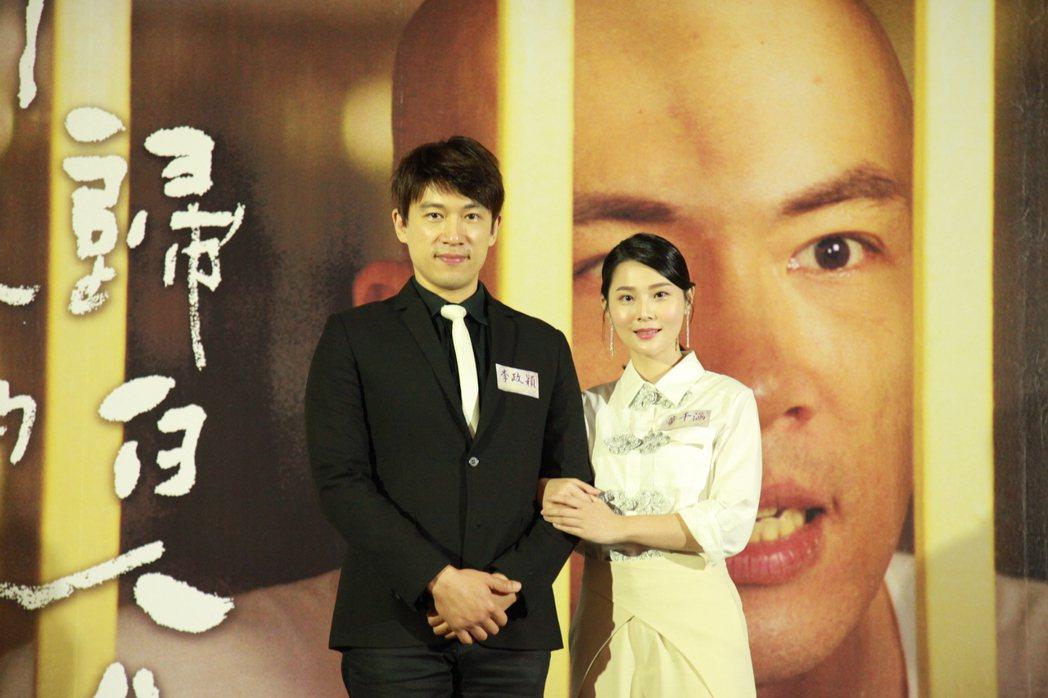 李政穎(左)、華千涵在「阿良的歸白人生」中扮演夫妻。圖/大愛台提供