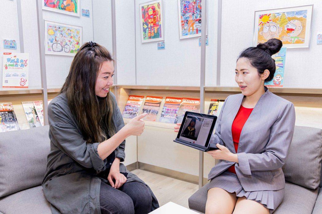 新壽業界首創提供「手語視訊翻譯平台」服務,讓聽語障客戶辦理業務更便利、溝通無障礙...