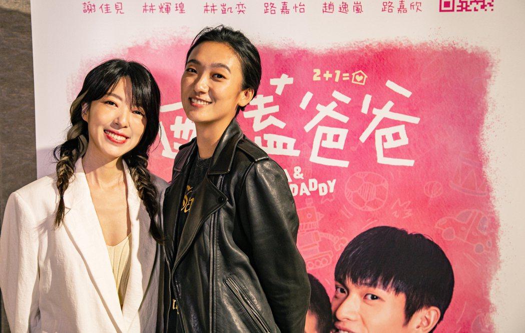 路嘉欣(左)和趙逸嵐在「酷蓋爸爸」中演一對女女CP。圖/GagaOOLala影音...