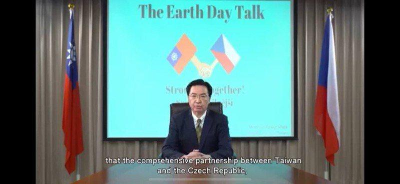 外交部長吳釗燮致詞。圖/外交部提供