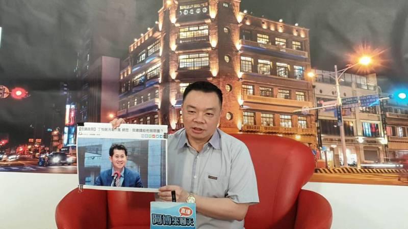 國民黨中常委高思博在臉書直播指行政院前發言人丁怡銘回任,寫下民進黨執政史的新紀錄。圖/擷取畫面