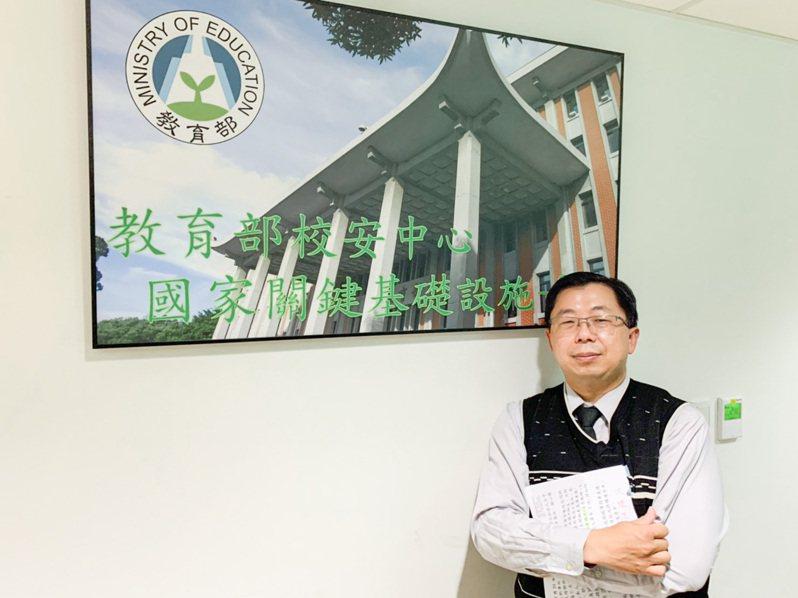 教育部校園安全防護科長陳宗志。記者趙宥寧/攝影
