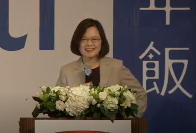 蔡英文總統出席台灣美國商會(AmCham Taiwan)2021年謝年飯。圖/取自總統府提供影音
