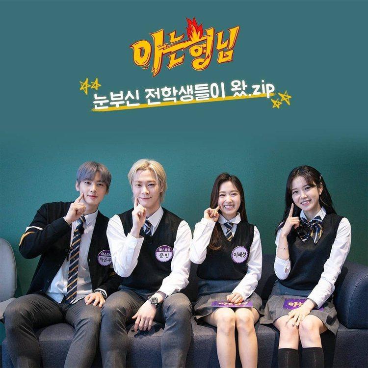 車銀優(左1)在韓國綜藝節目「認識的哥哥」穿了FRED PERRY的針織衫外套。...