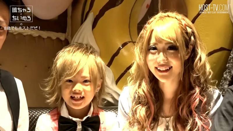 辣媽「紫帆」曾經包下了東京歌舞伎町牛郎店,為8歲兒子琉雅舉辦超豪華生日派對。圖/影片截圖