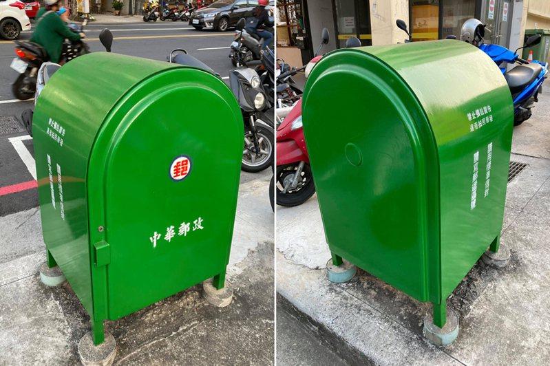 網友在路旁發現造型奇特的郵筒,好奇功能為何。 圖/翻攝自爆廢公社
