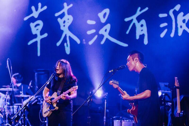 「草東沒有派對」是近年指標性樂團。圖/本報資料照