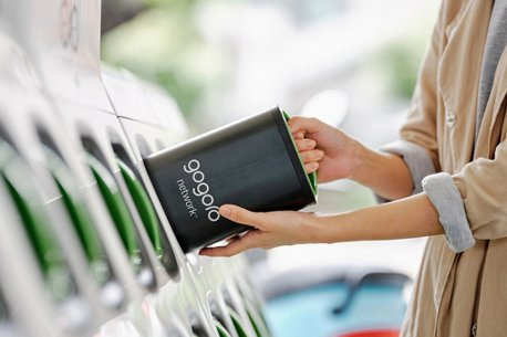 Gogoro Network響應世界地球日!今天電池交換服務免費