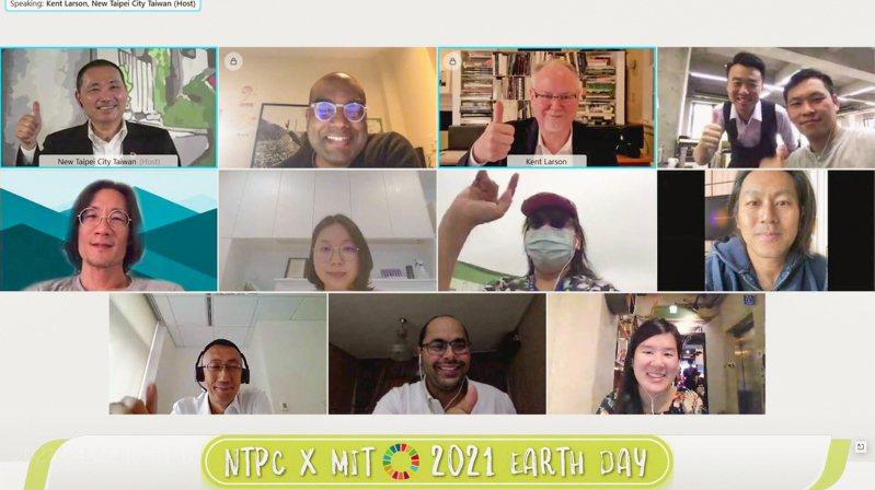 新北市長侯友宜(左上)今日召開國際線上論壇,邀請波士頓、紐約政府與專家一同討論世界永續發展相關議題。圖/擷至MIT x SDG 2021年世界地球日線上論壇