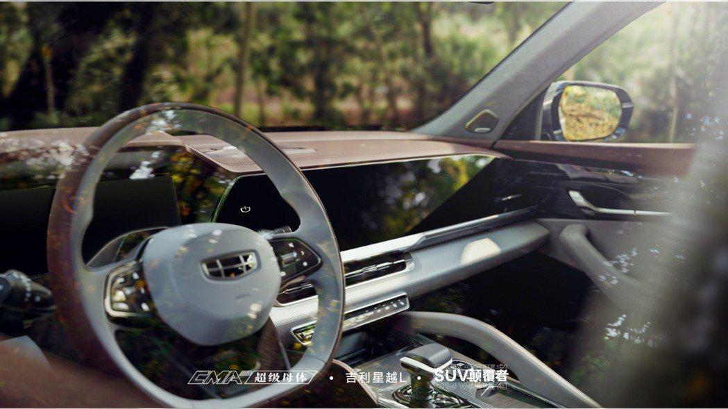 星越L設計師受到東方古典意象的啟發,內裝充滿柔和的中國風情。 摘自吉利汽車