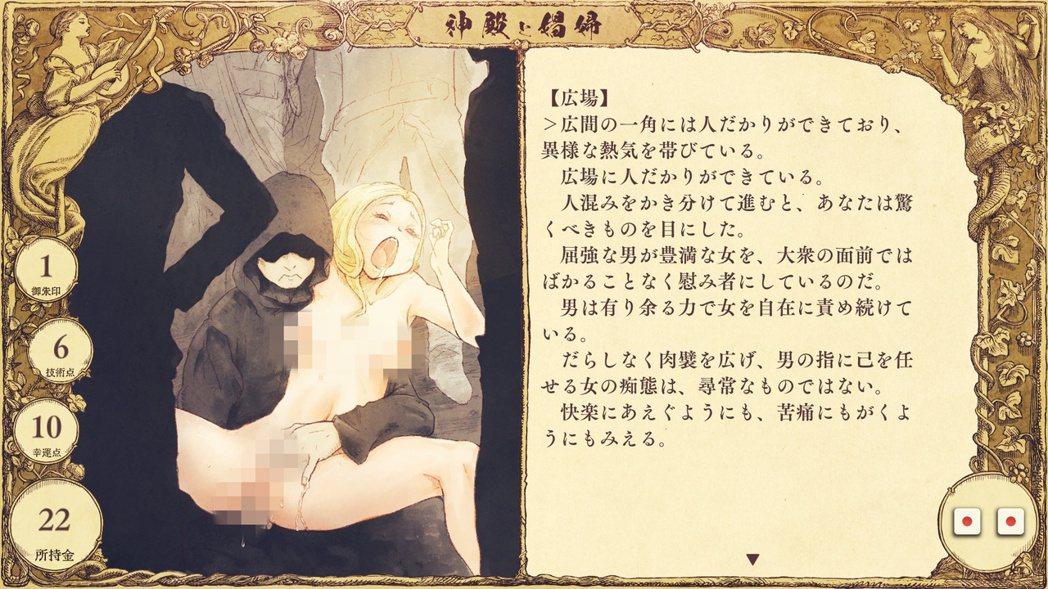 精美的手繪畫風與細膩的文字描述,讓H事件也變得唯美起來,同時也保有了各個娼婦們獨...