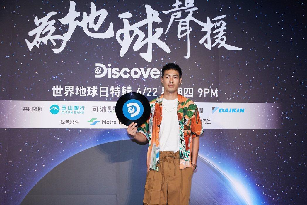 楊祐寧擔任動物星球頻道大使。圖/Discovery提供
