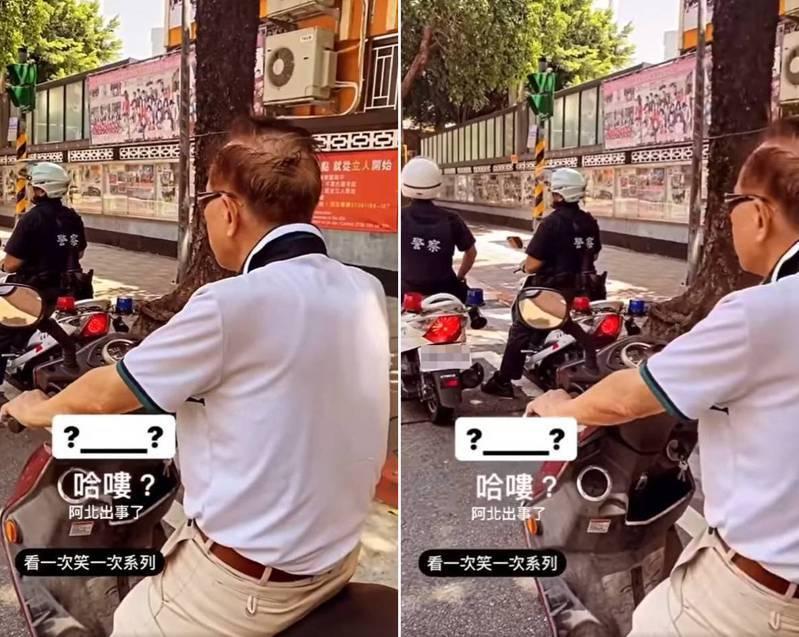 有網友在路上看到一名阿伯騎車沒戴安全帽,扯的是他的前面還有兩名員警卻沒發現。 圖/翻攝自「路上觀察學院」