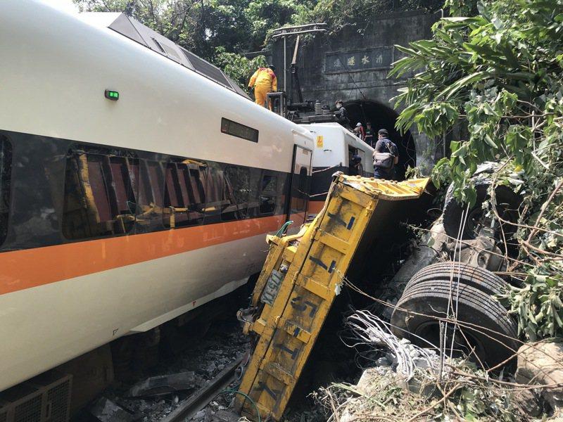 圖為台鐵發生太魯閣號重大事故,導致49死200餘傷示意圖。圖/報系資料照片