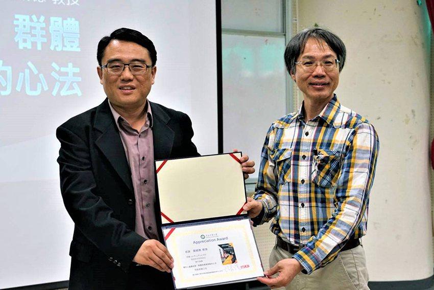 東華大學通識教育中心主任陳復(左)頒感謝狀給劉威德教授。 東華大學/提供