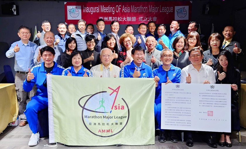 亞州馬拉松大聯盟與會人員合影。 中國科大/提供