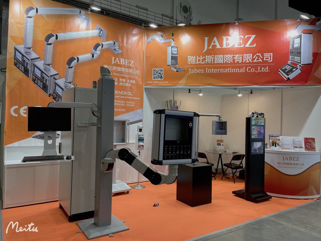 雅比斯展出多功能懸臂、控制箱、操控箱、電控箱等產品。 雅比斯/提供